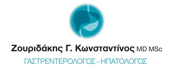 Γαστρεντερολογος Θεσσαλονικη, Τούμπα | Ζουριδάκης Κωνσταντίνος